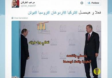 سخرية وكسر عظام بين أنصار أردوغان وبوتين