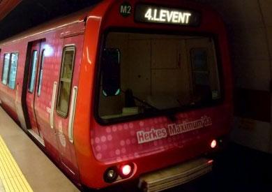 مترو انفاق تركيا - ارشيفية