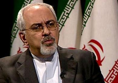 وزير الخارجية الإيراني محمد جواد ظريف - ارشيفية