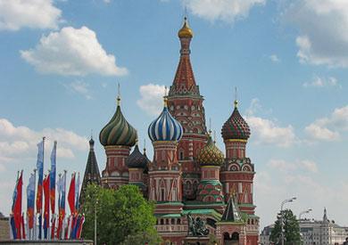 موسكو العاصمة الروسية