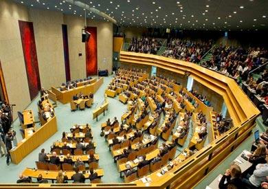 البرلمان الهولندى ارشيفية