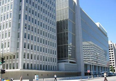 صندوق النقد الدولي - ارشيفية