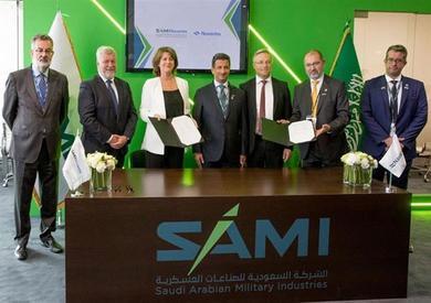 المشروع المشترك بين الشركة السعودية للصناعات العسكرية وشركة نافانتيا الإسبانية