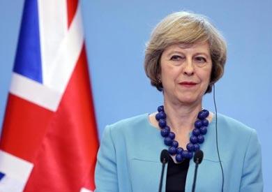 ماى تدعو البريطانيين إلى الوحدة فى 2017 بعد «البريكست»
