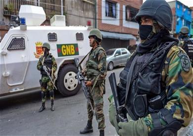 الشرطة الفنزويلية