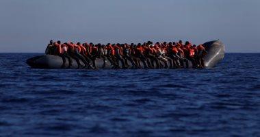 غرق 21 مهاجرا معظمهم أكراد في البحر الأسود بتركيا