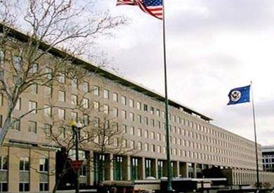 وزارة الخارجية الامريكية - ارشيفية