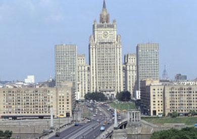 وزارة الخارجية الروسية - ارشيفية