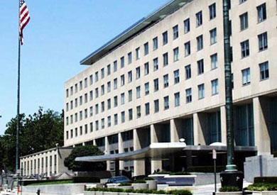 وزارة التجارة الأمريكية - ارشيفية