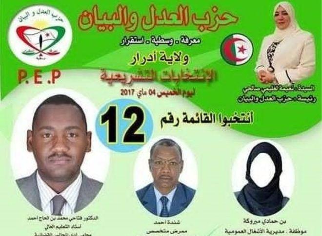 أحزاب عديدة في الجزائر حجبت ظهور وجوه مرشحاتها على اللافتات الانتخابية