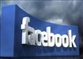 فيسبوك - ارشيفية
