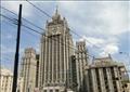 وزارة الخارجية روسيا - ارشيفية