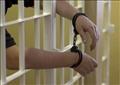 السجن - ارشيفية