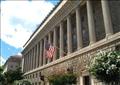 وزارة التجارة الامريكية