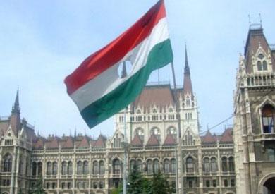 مقر الحكومة المجرية