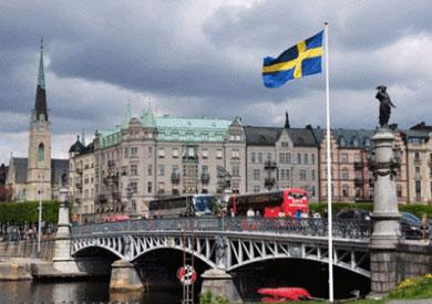 السويد - ارشيفية