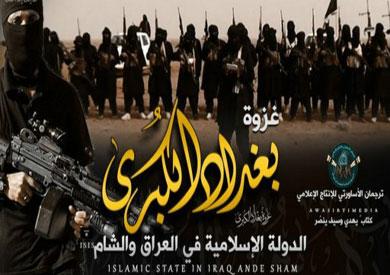 «داعش» ينتشر بـ«قوة الإنترنت» -