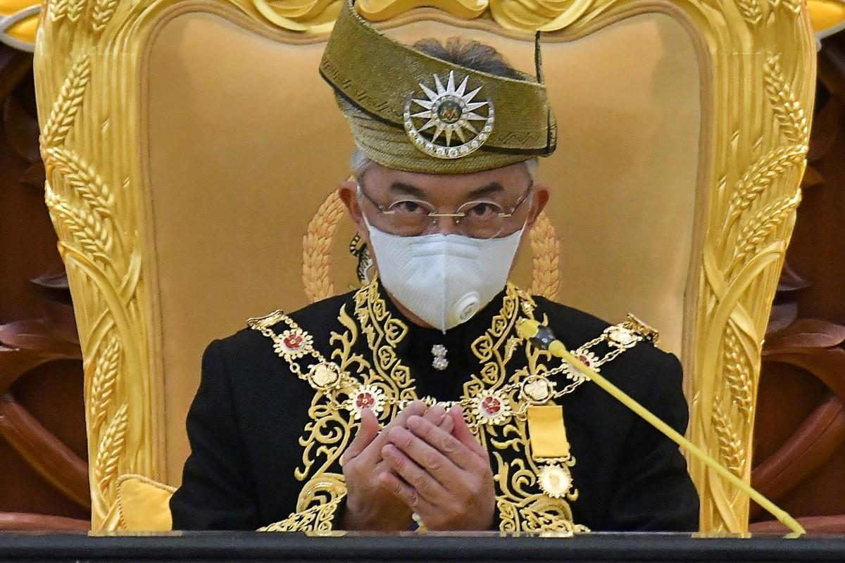 ملك ماليزيا عبد الله أحمد شاه