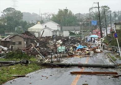 إعصار هاجيبيس