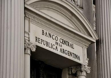 البنك المركزي الأرجنتيني