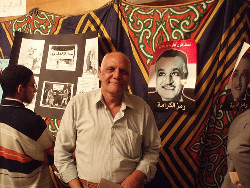 محمد الأشقر، منسق عام حركة كفاية