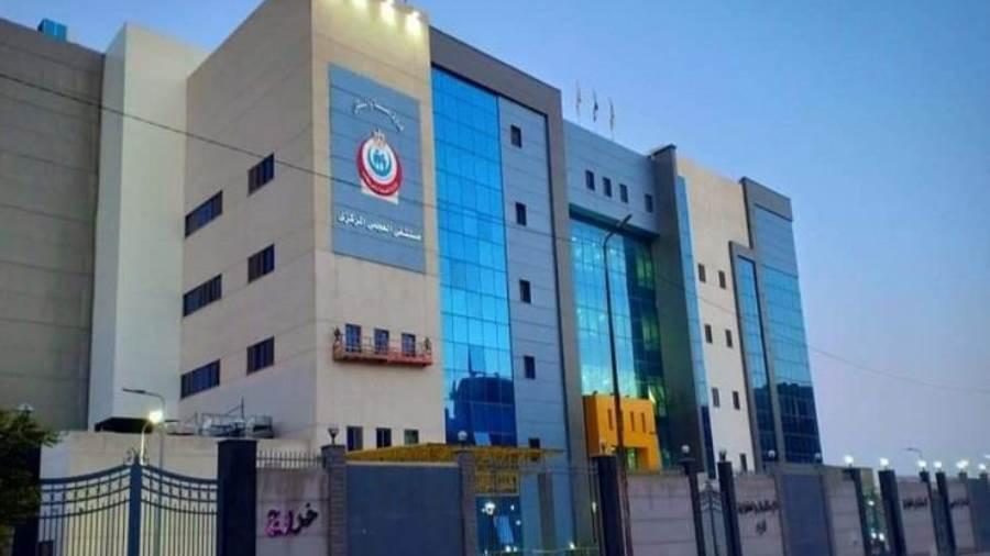 مستشفى العجمي