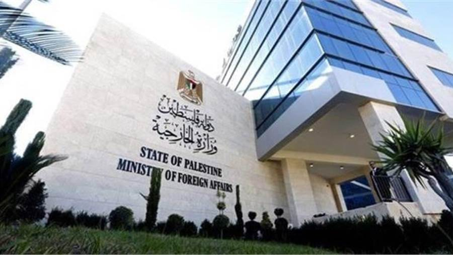 وزارة الخارجية الفلسطينية - ارشيفية