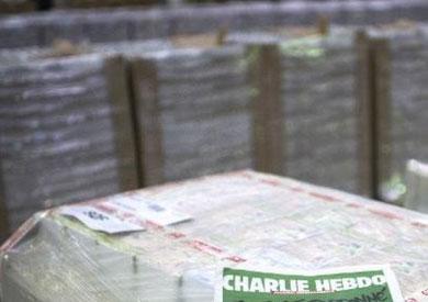 شارلي إيبدو أعادت نشر رسوم مسيئة للرسول
