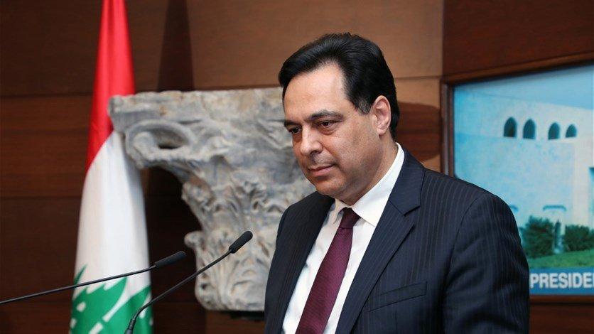 رئيس مجلس الوزراء اللبناني الدكتور حسان دياب