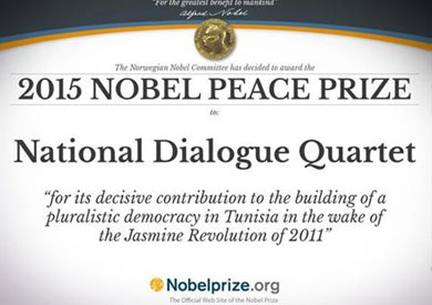 الرباعي الراعي للحوار الوطني التونسي يحصد «نوبل للسلام» 2015