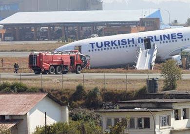 إصابة عدد من الركاب إثر انزلاق طائرة أثناء هبوطها في نيبال -