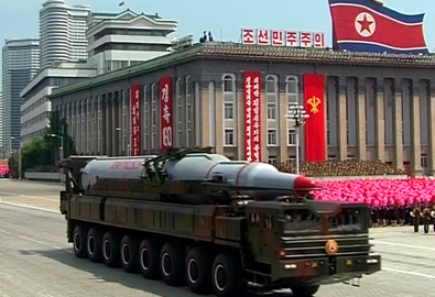 برنامج كوريا الشمالية النووى