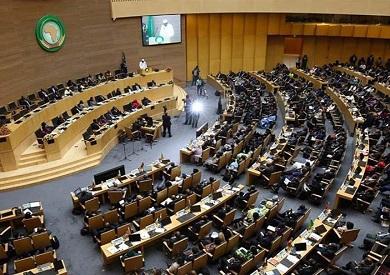 الاتحاد الإفريقى