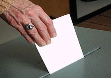 انتخابات - ارشيفية