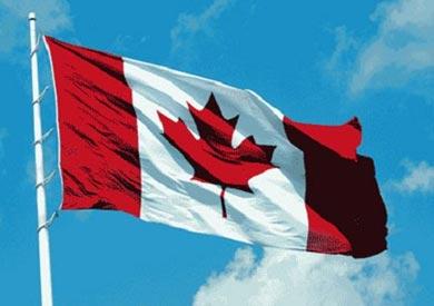 كندا - ارشيفية