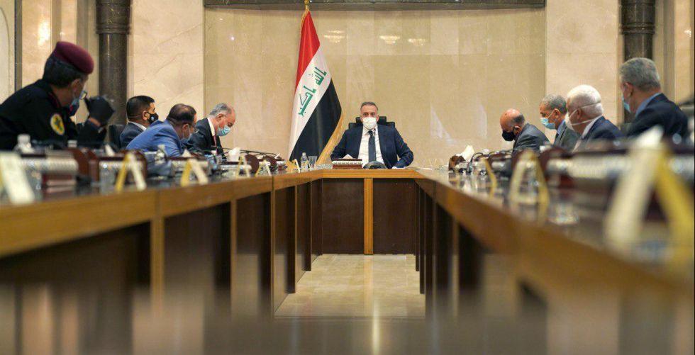 مجلس الأمن الوطني العراقي