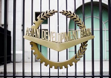 بنك التنمية الآسيوي