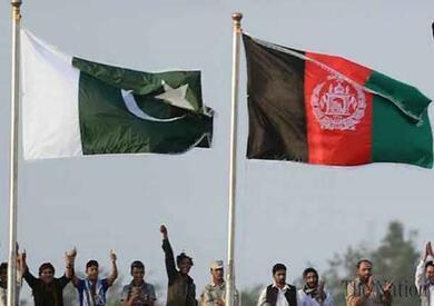 باكستان و أفغانستان