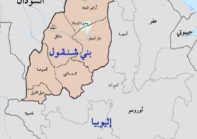 خريطة بني شنقول إقليم سد النهضة