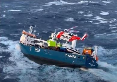 سفينة الشحن الهولندية