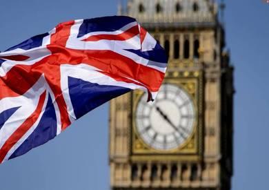 علم بريطانيا<br/>