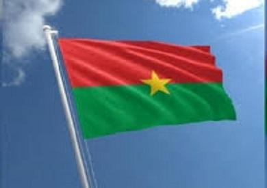 <br/>علم بوركينا فاسو