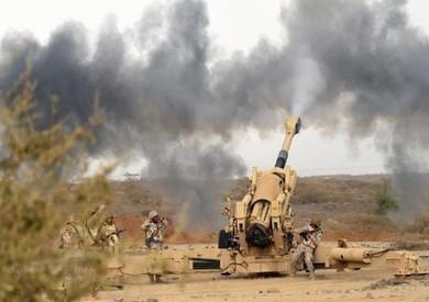 المدفعية اليمنية