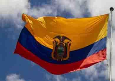 الإكوادور