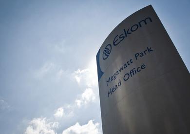 """شركة الكهرباء الجنوب أفريقية المملوكة للدولة """"إسكوم"""""""