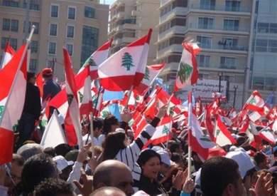اعتصام في بيروت
