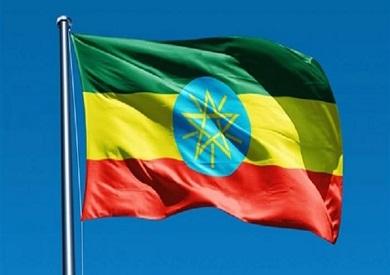 علم اثيوبيا