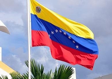 علم فنزويلا