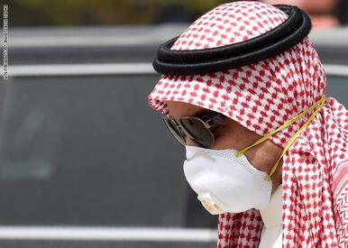 الكورونا في السعودية
