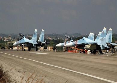 <br/>قاعدة حميميم الجوية الروسية